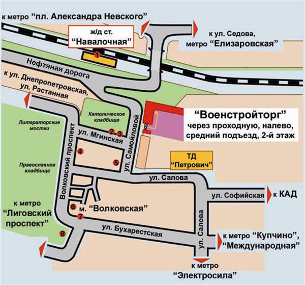На Улице Самойловой: